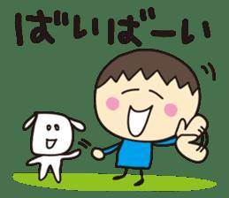 Ayaya princess and Teruru sticker #653293