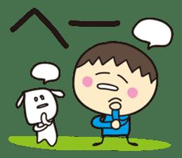 Ayaya princess and Teruru sticker #653294