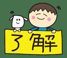 Ayaya princess and Teruru sticker #653296