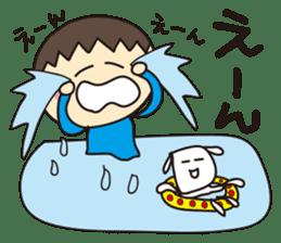 Ayaya princess and Teruru sticker #653299