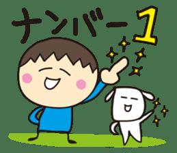 Ayaya princess and Teruru sticker #653300