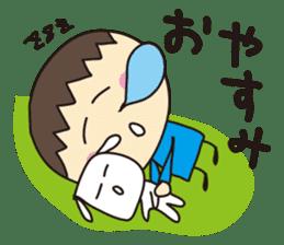 Ayaya princess and Teruru sticker #653301