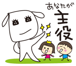 Ayaya princess and Teruru sticker #653302