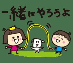 Ayaya princess and Teruru sticker #653304