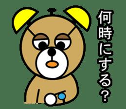 kumacchi sticker #653347