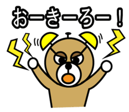 kumacchi sticker #653348