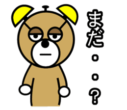 kumacchi sticker #653349