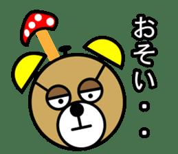 kumacchi sticker #653350
