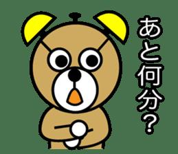 kumacchi sticker #653351