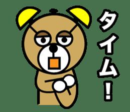 kumacchi sticker #653352