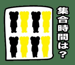 kumacchi sticker #653355
