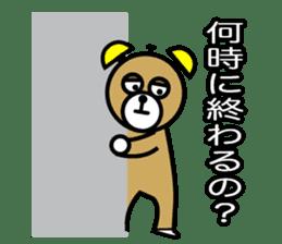 kumacchi sticker #653356