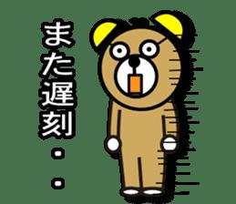kumacchi sticker #653359
