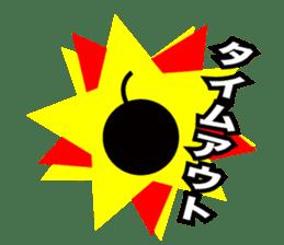 kumacchi sticker #653360