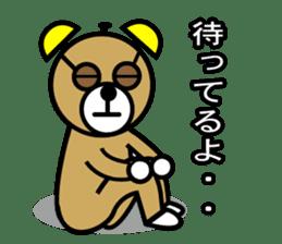 kumacchi sticker #653363