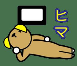 kumacchi sticker #653364