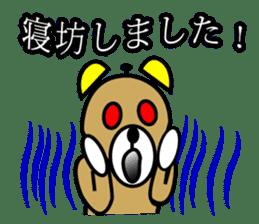 kumacchi sticker #653368