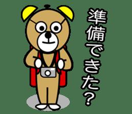 kumacchi sticker #653381