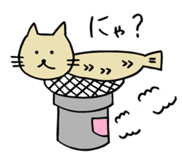Shishamo-Neko sticker #654146