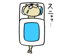 Shishamo-Neko sticker #654148