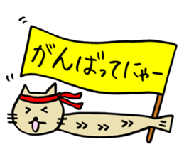 Shishamo-Neko sticker #654155