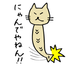 Shishamo-Neko sticker #654156