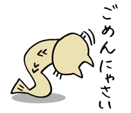 Shishamo-Neko sticker #654164