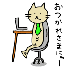Shishamo-Neko sticker #654171