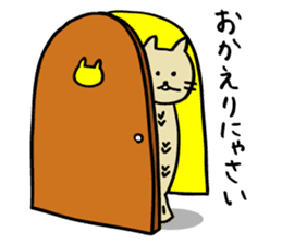 Shishamo-Neko sticker #654172