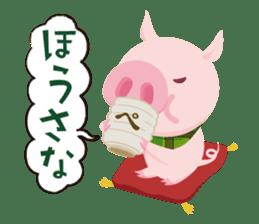 Pezura's Koshu dialect sticker #654546