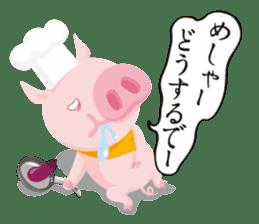 Pezura's Koshu dialect sticker #654550