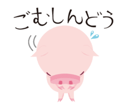 Pezura's Koshu dialect sticker #654551