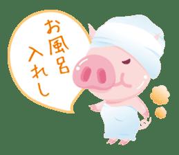 Pezura's Koshu dialect sticker #654552