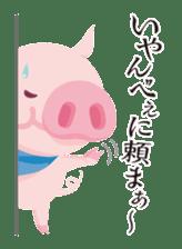 Pezura's Koshu dialect sticker #654553