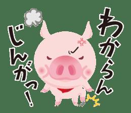Pezura's Koshu dialect sticker #654558