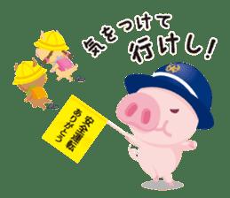 Pezura's Koshu dialect sticker #654561