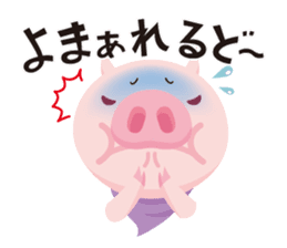 Pezura's Koshu dialect sticker #654564