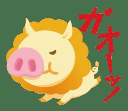 Pezura's Koshu dialect sticker #654565