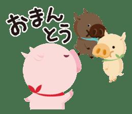 Pezura's Koshu dialect sticker #654566