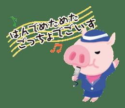 Pezura's Koshu dialect sticker #654567