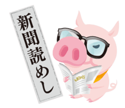 Pezura's Koshu dialect sticker #654568