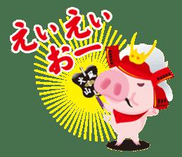 Pezura's Koshu dialect sticker #654571