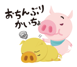Pezura's Koshu dialect sticker #654572