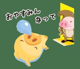 Pezura's Koshu dialect sticker #654574