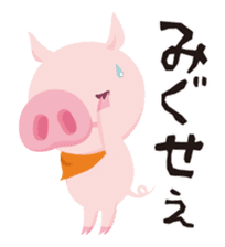 Pezura's Koshu dialect sticker #654575