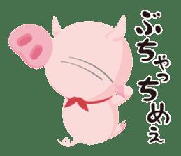 Pezura's Koshu dialect sticker #654580