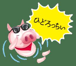 Pezura's Koshu dialect sticker #654582