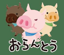 Pezura's Koshu dialect sticker #654584