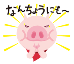 Pezura's Koshu dialect sticker #654585
