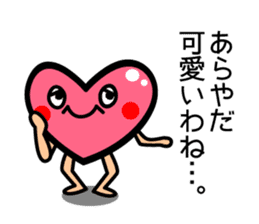 Every day of Heart-Chan sticker #654943